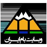 بام ایران؛ مسعود فرح بخش